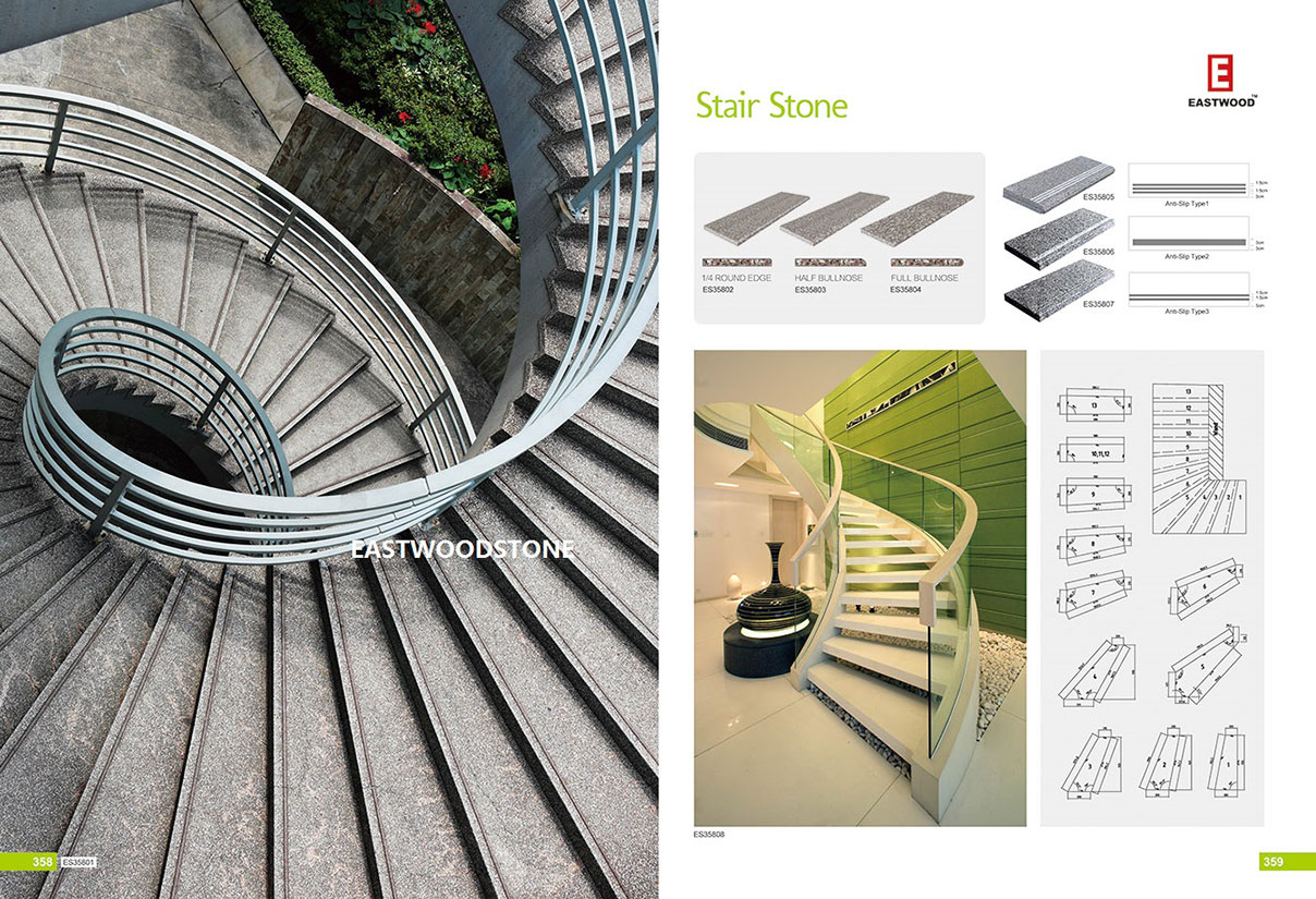 Stair Stone 2